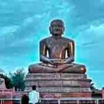 Jainism Complete